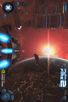 浴火银河2电脑版截图4