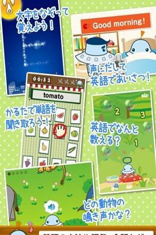 日本英语学堂电脑版截图3