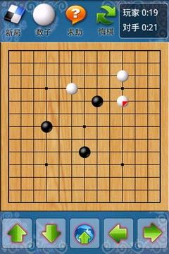 欢乐围棋电脑版截图2
