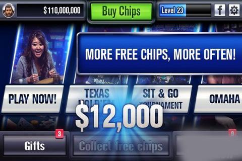 世界职业扑克大赛截图3
