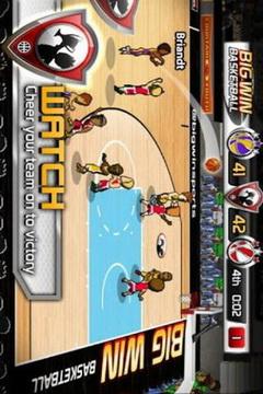 篮球大赢家截图2