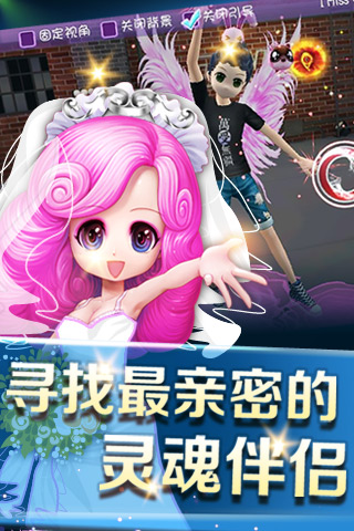 中国好舞蹈手游体育app万博版截图3