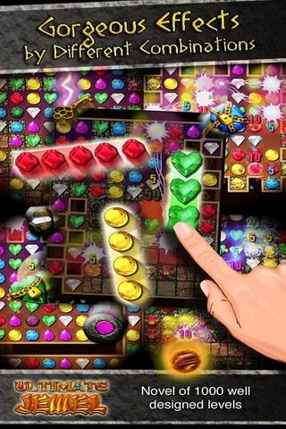 终极宝石电脑版截图2