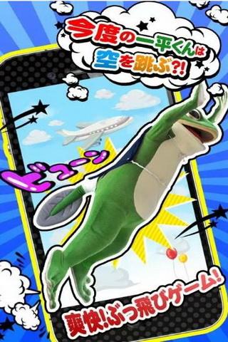 青蛙跳跳跳截图4