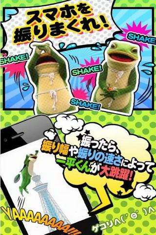 青蛙跳跳跳截图1