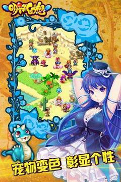 明珠幻想电脑版截图2