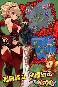 明珠幻想电脑版截图3