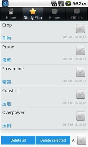 中国词典离线app截图3