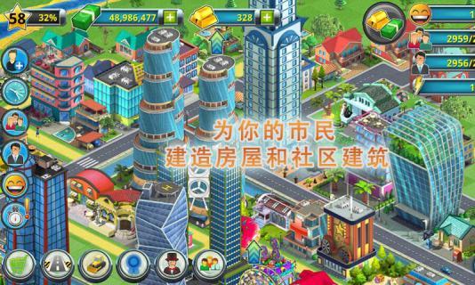 城市岛屿2建筑故事电脑版截图3