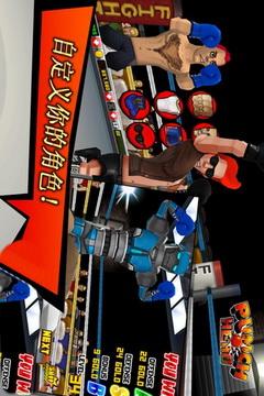拳击英雄截图2
