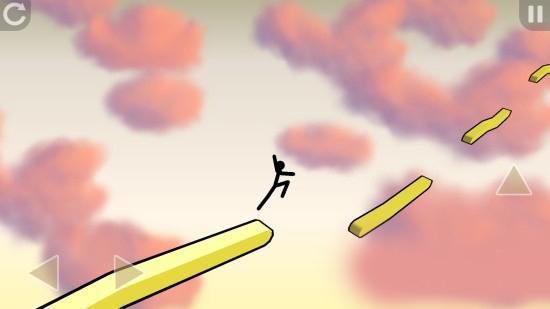 高空转向截图4
