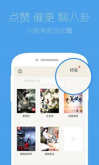 QQ浏览器截图4