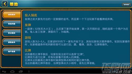 千王AAA飞鹏网