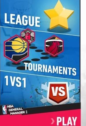 NBA总经理2015电脑版截图3