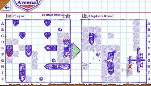 海战棋2电脑版截图4