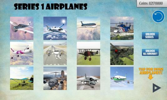 职业飞行2截图4