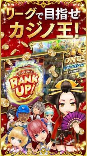 东京赌城计划截图1