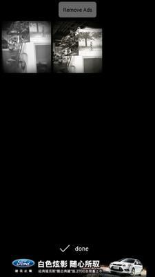 黑白相机截图4