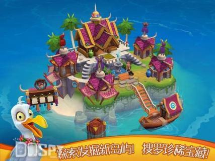 心悦海岛截图3
