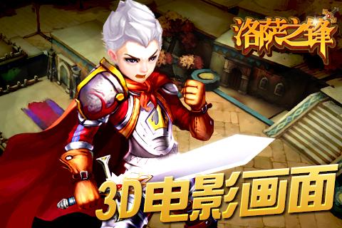F:\\UserData\\My Documents\\Tencent Files\\309913210\\FileRecv\\2(2).jpg