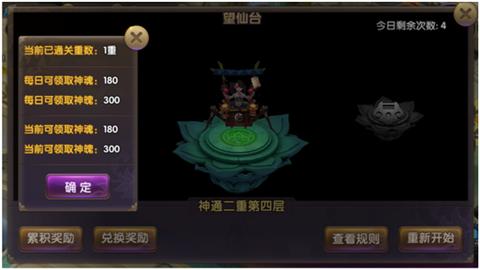 http://dz.forgame.com/uploads/allimg/150114/34-15011415042R47.png
