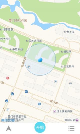 沃鸿跑步记录器截图3