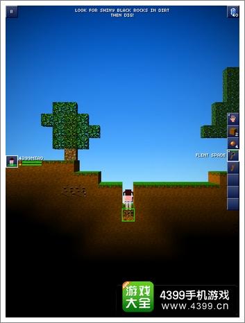 木头人大建造绿色框