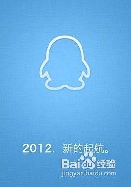 手机QQ名片怎么刷赞 三联