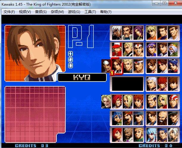 拳皇2002隐藏人物大蛇图片