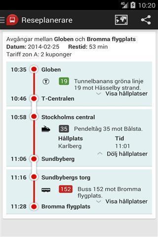 斯德哥尔摩交通app截图3