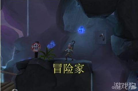 魔窟冒险新手攻略之人物介绍7