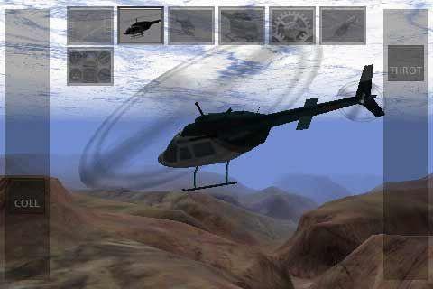 专业模拟飞行截图3