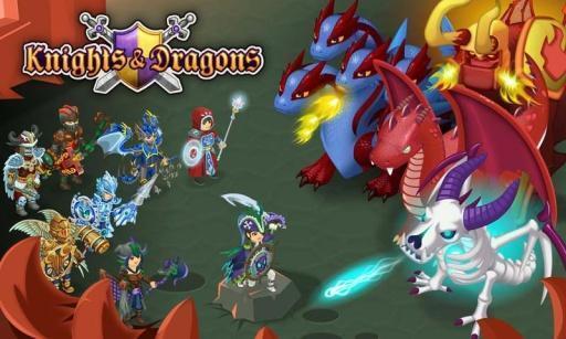 骑士与龙截图3