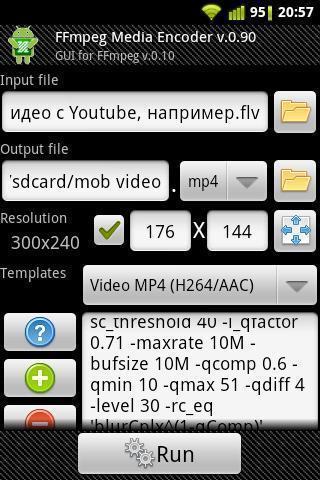视频格式转换截图2