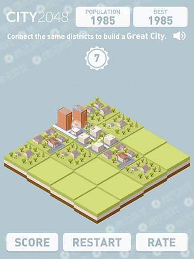 《城市2048》评测:不该遗忘的小经典