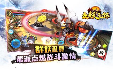 前方高能!《众妖之怒》杀入中国区iOS付费榜Top4