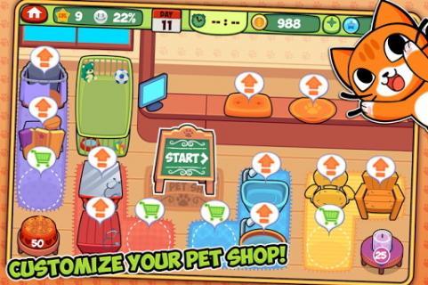 我的虚拟宠物店电脑版截图4