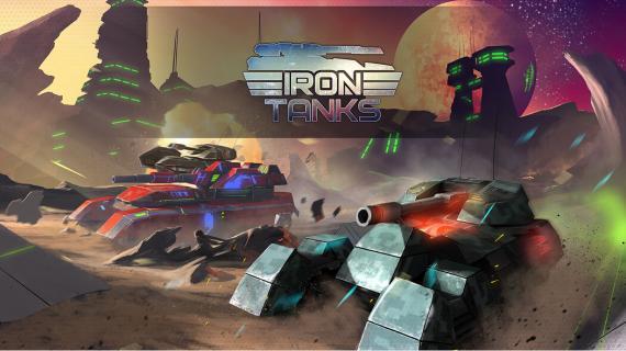 钢铁坦克电脑版截图2