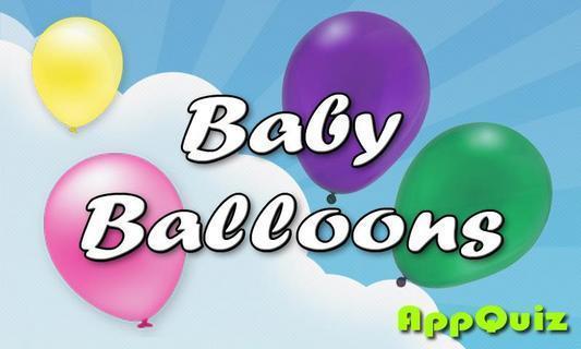 婴儿气球截图4
