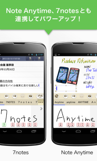日语手写输入法 mazec2 app截图4