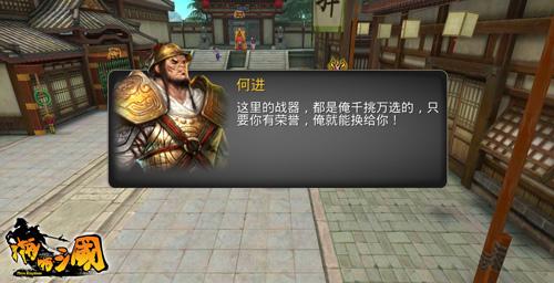 3.2新版本开启 《啪啪三国》全民大乱斗