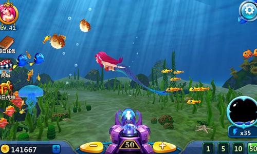 3寻找人鱼公主! 《3D黄金渔场》深海传奇寻鱼记