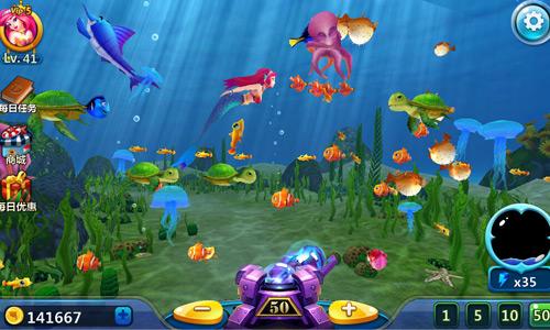4寻找人鱼公主! 《3D黄金渔场》深海传奇寻鱼记