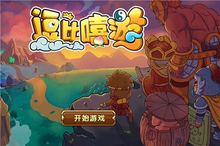 酷狗游戏:ChinaJoy首秀转身做发行 卡位第一人称细分市场