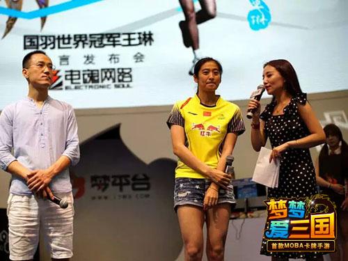 【0804-杭州电魂】手游新闻-《梦梦爱三国》CJ精彩回顾 玩家疯狂求打针_5