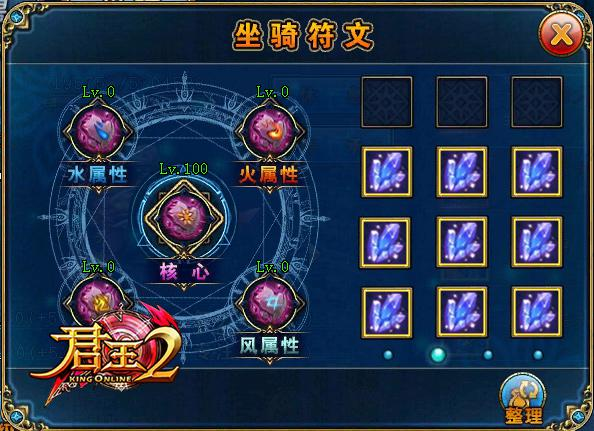 君王2-8.6新闻_图片4