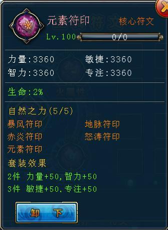 君王2-8.6新闻_图片5