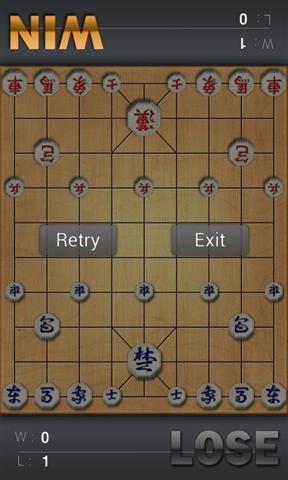 韩国将棋截图1