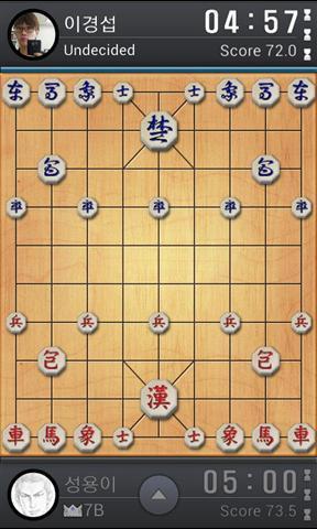 韩国将棋截图2