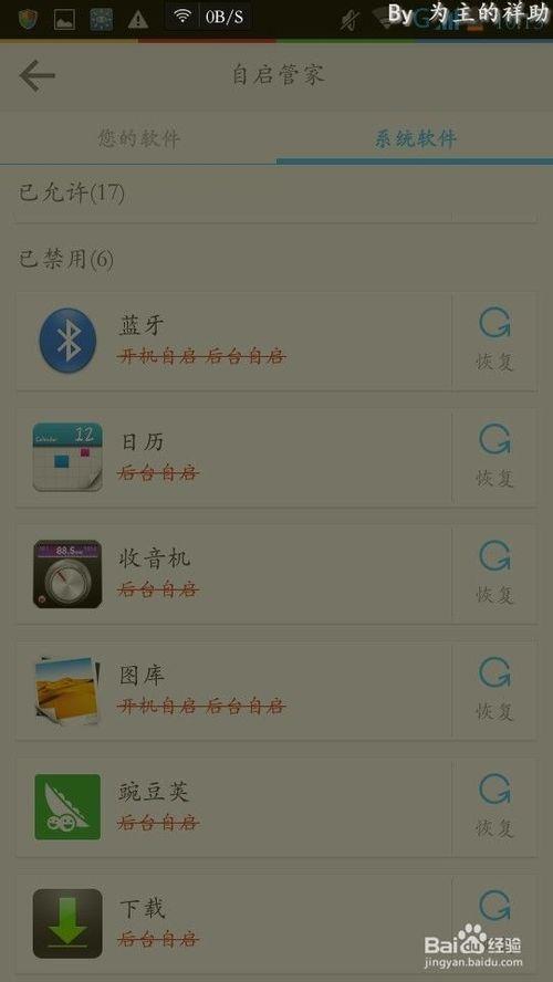 安卓手机图库不显示图片怎么办